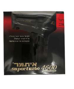 פן איתמר Parlux 4600 - מייבש שיער איתמר מקצועי