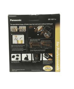 מכונת תספורת פנסוניק Panasonic ER1611