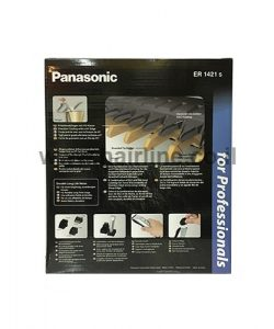 מכונת תספורת פנסוניק Panasonic ER1421