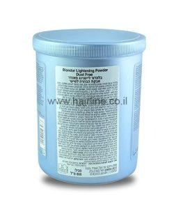 בלונדור- אבקת הבהרה לשיער וולה 800 גרם WELLA