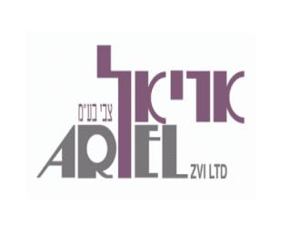 אריאל Ariel