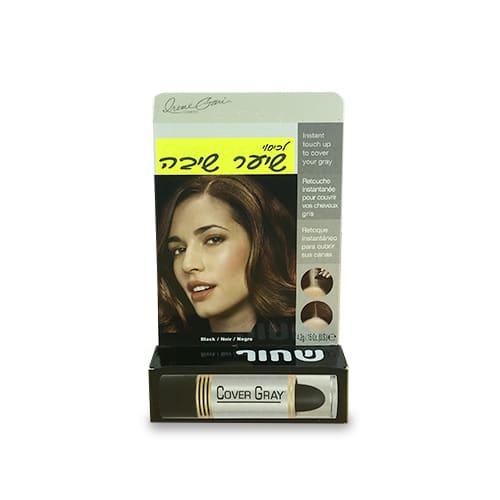 מקלוני צבע Cover Gray לכיסוי שיער שיבה/ אפור בצבע שחור