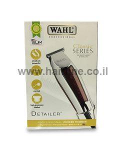 מכונת תספורת וזקן wahl DETAILER 8081 ווהל