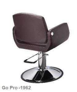 כיסא עבודה Go Pro 1962