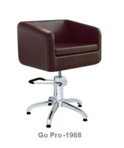 כיסא עבודה Go Pro 1968