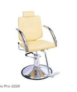 כיסא עבודה Go Pro 2228