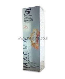 וולה מאגמה MAGMA WELLA אבקת הבהרה וצבע בתכשיר אחד