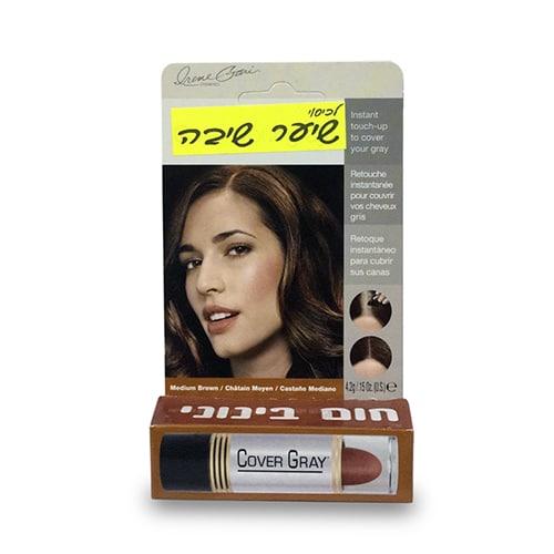 מקלוני צבע Cover Gray לכיסוי שיער שיבה/ אפור מבע חום בינוני
