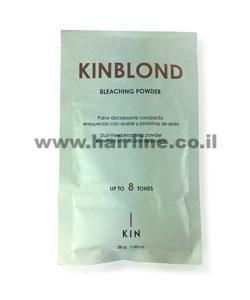 אבקת הבהרה מקצועית 8 טון 30 גרם KIN