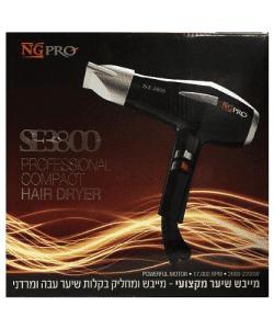 פן גדעון 3800 - מייבש שיער מקצועי - פן לשיער - מייבש שיער גדעון