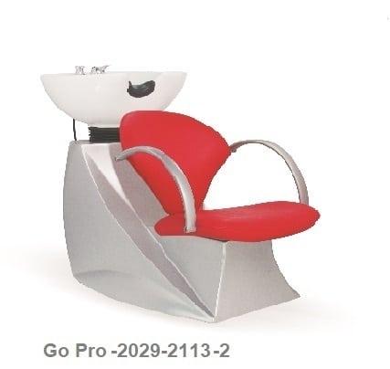 כיור חפיפה מקצועי למספרה Go Pro 2029-2113-2
