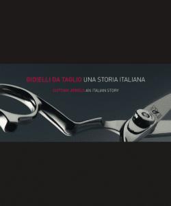 מספריים מקצועיות לספרים - לידר איטליה- LEADER- ציוד למספרות